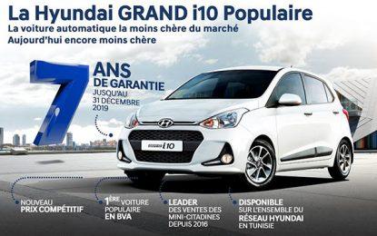 La Hyundai Grand i10 à partir de 31.429 DT TTC