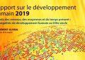 Classée 91e sur 116 pays, la Tunisie gagne 3 places au classement mondial du développement humain
