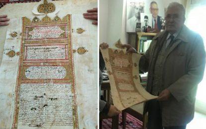 L'historien Ibrahim Chabbouh offre à la Bibliothèque nationale un précieux document datant du XIXe siècle