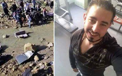 Drame de Amdoune : Décès d'une 27e victime
