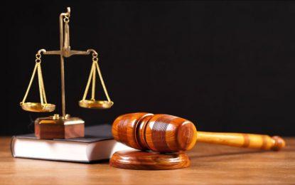 Tunisie : Sept associations pressent le gouvernement à adopter le nouveau Code de procédure pénale