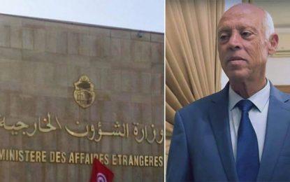 Suspicion de corruption à l'ambassade de Tunisie à Paris : Kaïs Saïed autorise l'ouverture d'une enquête
