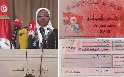 Jamila Ksiksi : «La carte d'adhésion au RCD à mon nom, diffusée par le PDL, a été fabriquée» (vidéo)