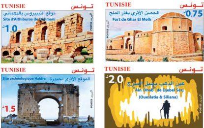 La Poste Tunisienne : Des timbres pour valoriser les «Sites et monuments archéologique de Tunisie»