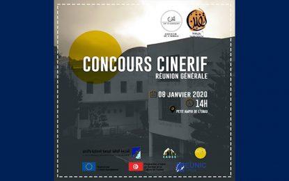 Lancement du projet de CinéRif à Maknassi : le cinéma dans les zones rurales
