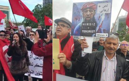 Conflit libyen : Manifestation devant l'ambassade de Turquie à Tunis (Vidéo)