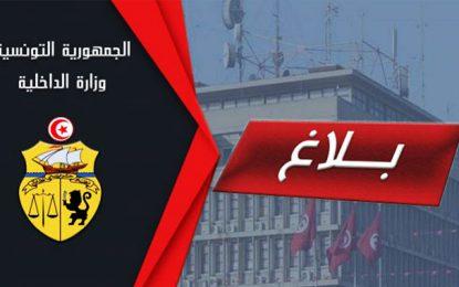 Tunisie : le ministère de l'Intérieur publie un avis de circulation pendant les vacances d'hiver