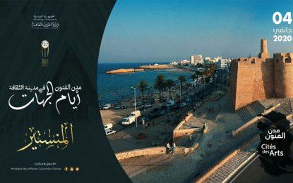 Les Cités des Arts célébrées à Monastir le 4 janvier 2020