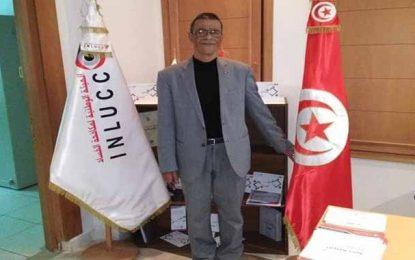 Décès de Noureddine Dridi, employé de l'Instance nationale de lutte contre la corruption (Inlucc)