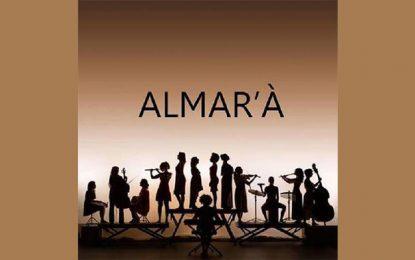 Almar'à : Des femmes arabes et méditerranéennes créent un orchestre en Italie