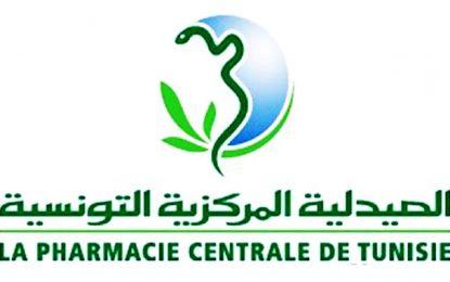 Le recouvrement de 800 millions DT de la Pharmacie centrale de Tunisie sera bientôt assuré