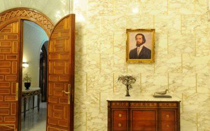 Tunisie : Nouvelles nominations à la présidence de la république