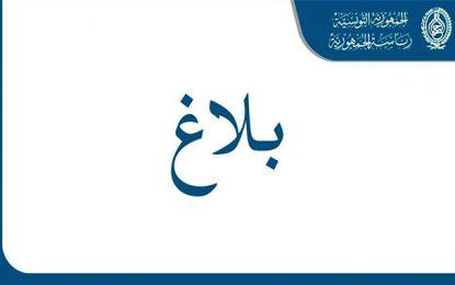 Le président Saïed décide le limogeage des ministres de la Défense et de la Justice