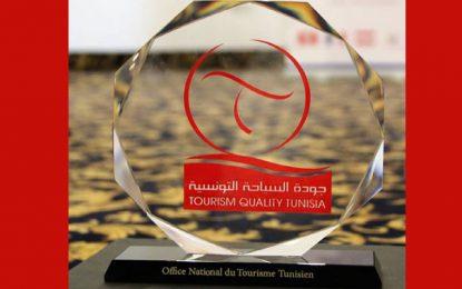 Le label «Qualité Tourisme Tunisie» sera mis en oeuvre à la mi-janvier 2020