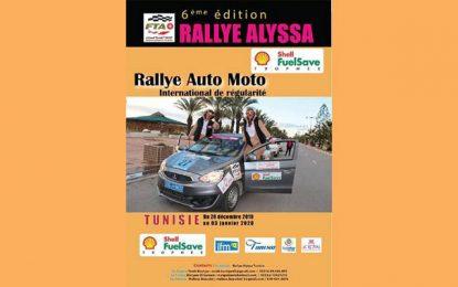 Un rallye 100% féminin sillonnera les routes de Tunisie pendant 5 jours