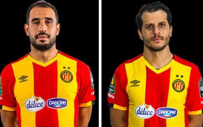 Espérance de Tunis : Chammam, Derbali et Bonsu au repos pendant 3 semaines