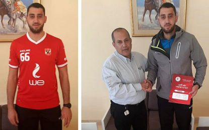 Handball : L'international tunisien Skander Zayed signe avec Al Ahly