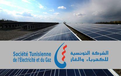 Energies solaires : La Steg achètera son électricité entre 71,783 et 97,920 dinars le MW/h