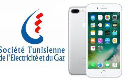 Tunisie : la Steg lance à partir d'aujourd'hui le paiement des factures via les téléphones portables