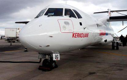 Tunisair Express réceptionne Kerkouane, son nouvel avion, ce 31 décembre 2019