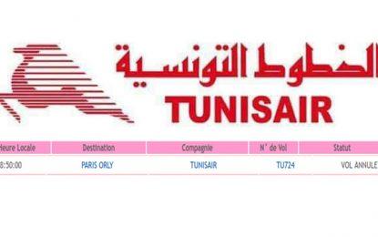 A cause d'une grève inopinée des pilotes, Tunisair annonce l'annulation du vol TU724 à destination de Paris