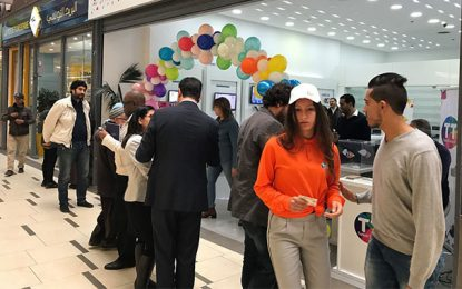 Pour faciliter la vie des clients, Tunisie Telecom lance l'application Street Marketing