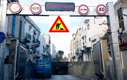 Le trafic routier au tunnel de Bab Souika va être interrompu du 20 au 23 décembre 2019