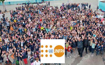 L'UNFPA fait le bilan de son action en Tunisie depuis 1974