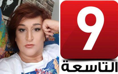 Wajiha Jendoubi accuse : «Attessia TV ne m'a pas payée mes droits !»