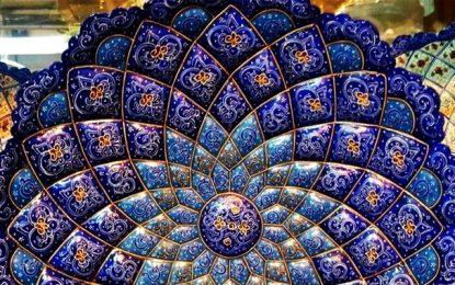 Tunis : Le Musée du Bardo expose l'artisanat traditionnel iranien