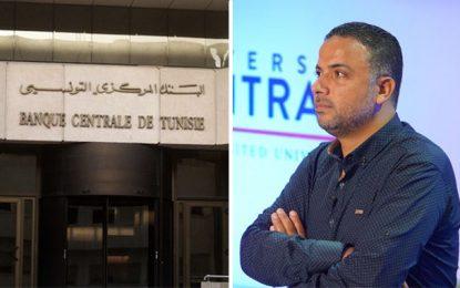 Accusée par Seif Eddine Makhlouf d'être contrôlée par un comité colonial, la BCT explique