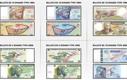 La BNA rappelle le dernier délai pour échanger les billets de banque de 5 et 10 DT auprès des guichets de la BCT