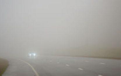 Alerte à un épais brouillard entre Enfidha et Kairouan