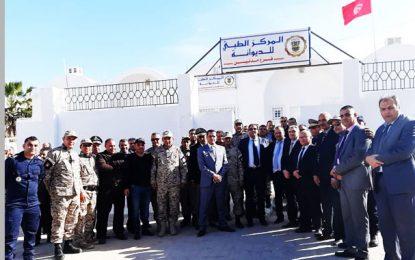 La douane tunisienne se dote d'un centre médical à Médenine