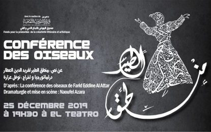 La «Conférence des oiseaux» de Naoufel Azara en avant-première à El Teatro