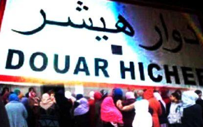 Tunisie : 4 membres d'une même famille périssent asphyxiés par le gaz à Douar Hicher
