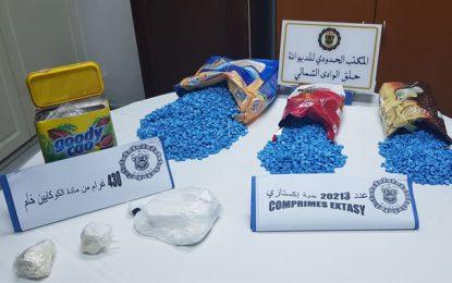 Saisie de 430g de cocaïne et de 20.213 pilules d'ecstasy au Port de la Goulette (Photos)