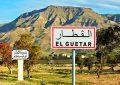 Gafsa : Le 1er centre de tri des déchets d'El Guetar sera inauguré le 10 décembre 2019