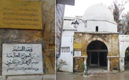 Tunis : Rénovation de la maison natale d'Ibn Khaldoun