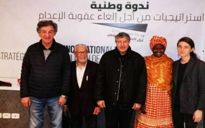 Le Réseau maghrébin contre la peine de mort est lancé