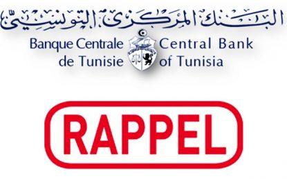 Banque centrale de Tunisie : le 31 décembre 2019, dernier délai d'échange des billets des anciens 5 DT et 10 DT