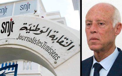 Le syndicat des journalistes déplore la stratégie médiatique de la présidence de la République