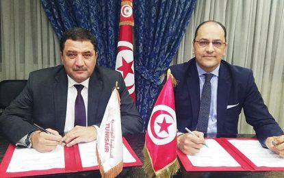 Tunisair va proposer des tarifs préférentiels pour les enseignants universitaires