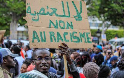 Tunisie : Près d'un Africain subsaharien sur deux subissent des actes racistes !