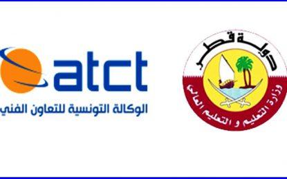 Le Qatar recrute des enseignants tunisiens pour 2020/2021