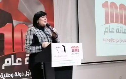 Abir Moussi exprime sa solidarité avec Mbarka Brahmi et appelle à un rassemblement contre la violence politique
