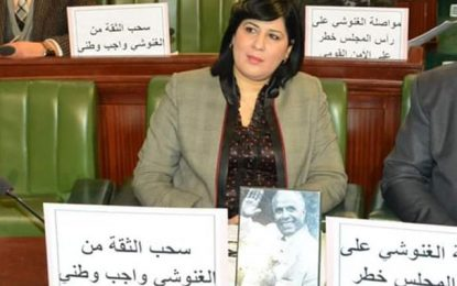 Abir Moussi prévient contre un assassinat politique et appelle le ministère public à intervenir (Vidéo)