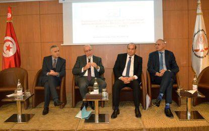 L'Académie internationale des métiers du contrôle et de la finance voit le jour en Tunisie