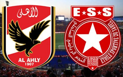Ligue des champions : Le match Al-Ahly – Etoile du Sahel décalé