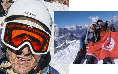 Tunisie : Anis Trimèche domine le sommet de l'Aconcagua à 7000 m d'altitude